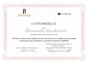 sertifikat-grechishnikova-001