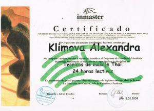 Сертификат Климова А. 8