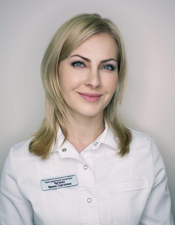 kosmetolog-chugaeva-irina